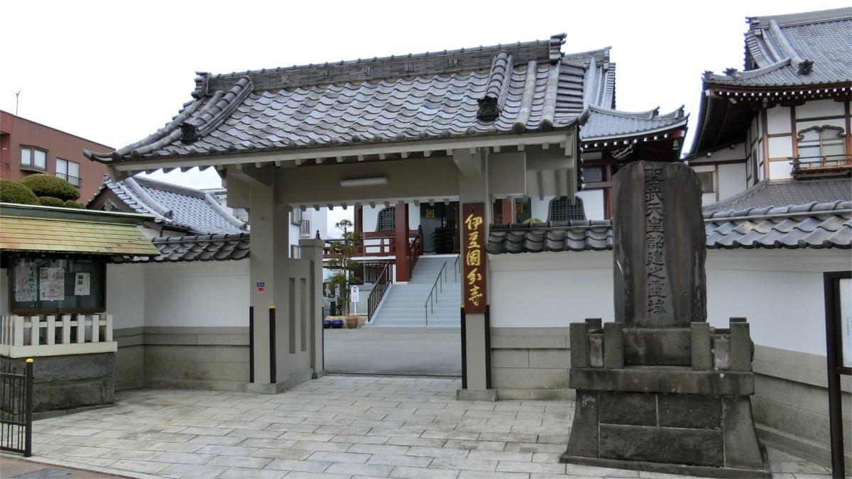 伊豆国分寺