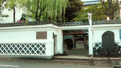 吉良上野介邸跡