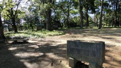 石垣山城跡