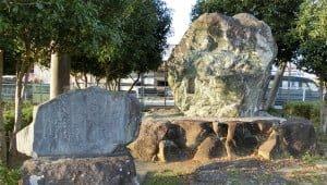 三方原古戦場碑