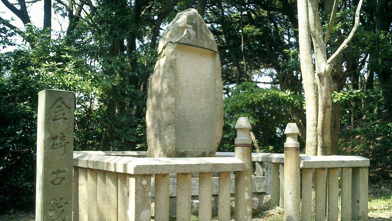 金ヶ崎古戦場碑