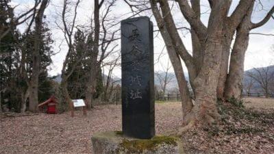 長谷堂城址碑