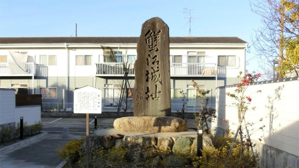 蟹江城址碑