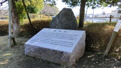 糠塚(白井河原合戦跡)