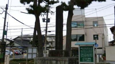 夏目次郎左衛門吉信の碑