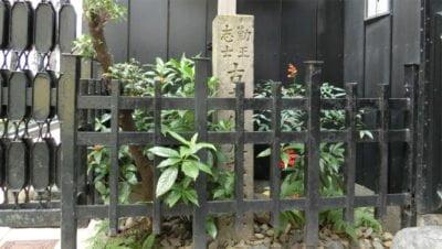 古高俊太郎邸址