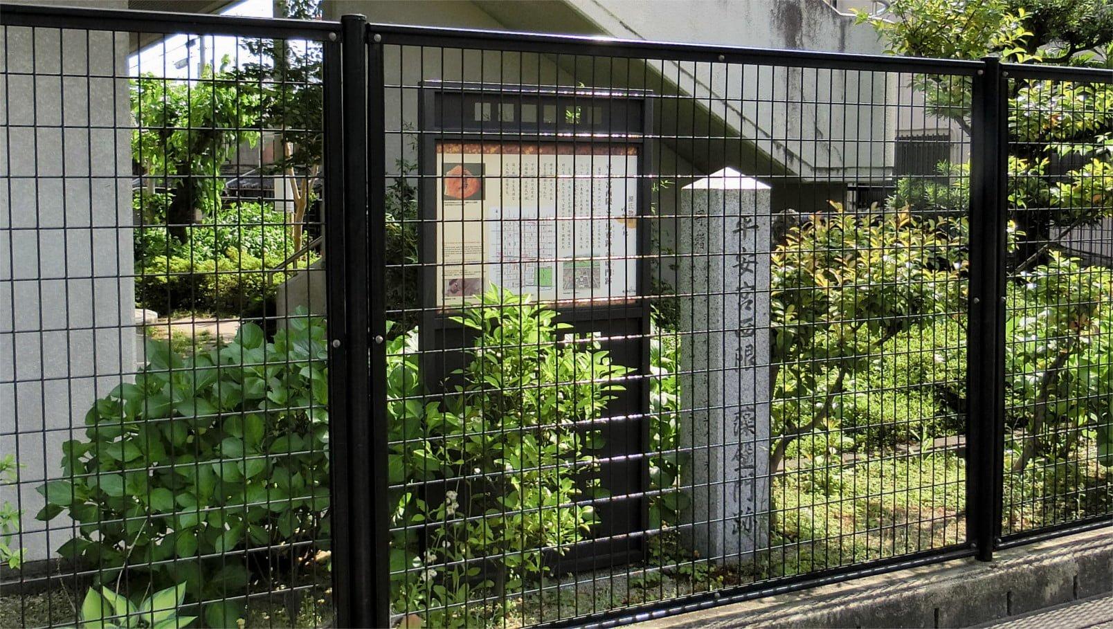 平安宮西限・藻壁門跡