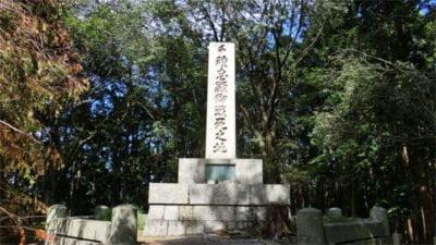 千種忠顕戦死之地碑