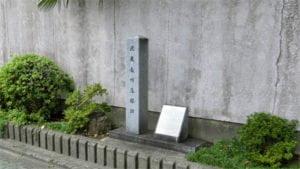 伏見長州藩邸跡碑