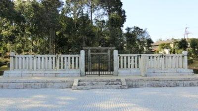 後一條天皇 菩提樹院陵