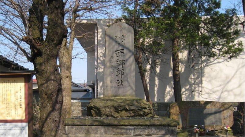西郷頼母邸址碑
