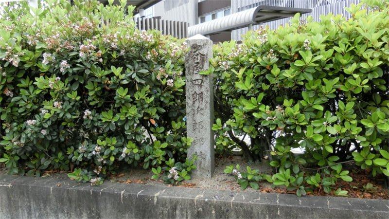 茶屋四郎次郎邸址碑